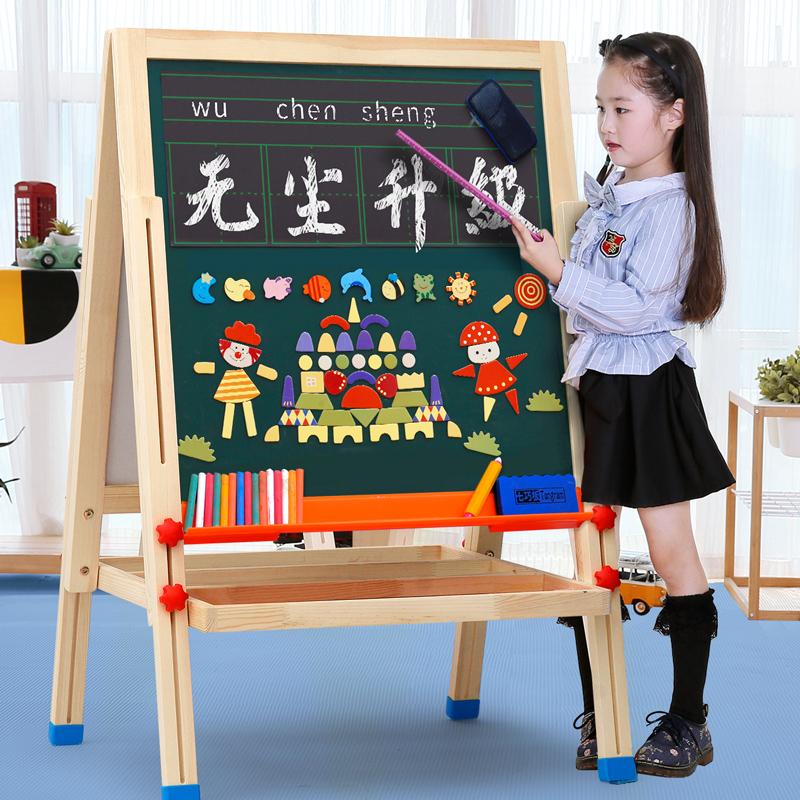 写字板儿童画板