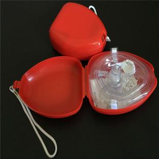 CPR面罩口对口简易人工呼吸器面罩