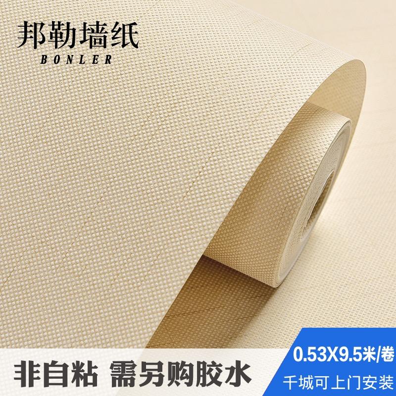 现代简约亚麻素色3D无纺布墙纸 温馨卧室客厅电视背景墙家用壁纸