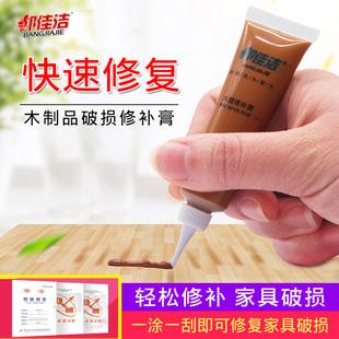 邦佳洁补漆膏家具修补膏木门地板划痕补漆修复膏木器地板修漆膏笔图片