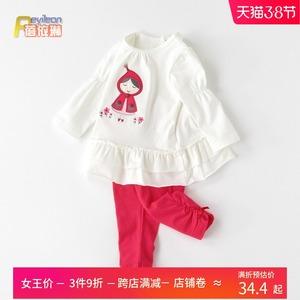 小童女宝宝春装女婴儿公主衣服0一1-2-3岁春秋网红套装薄款6-12月