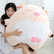 Doll pig doll plush toy cute super cute big size sleeps with you pillow doll bed girl birthday present
