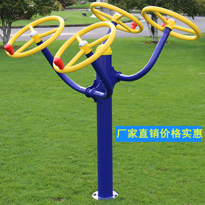 Outdoor fitness equipment sports equipment path facilities double shoulder kneading pusher Park Square community fitness path