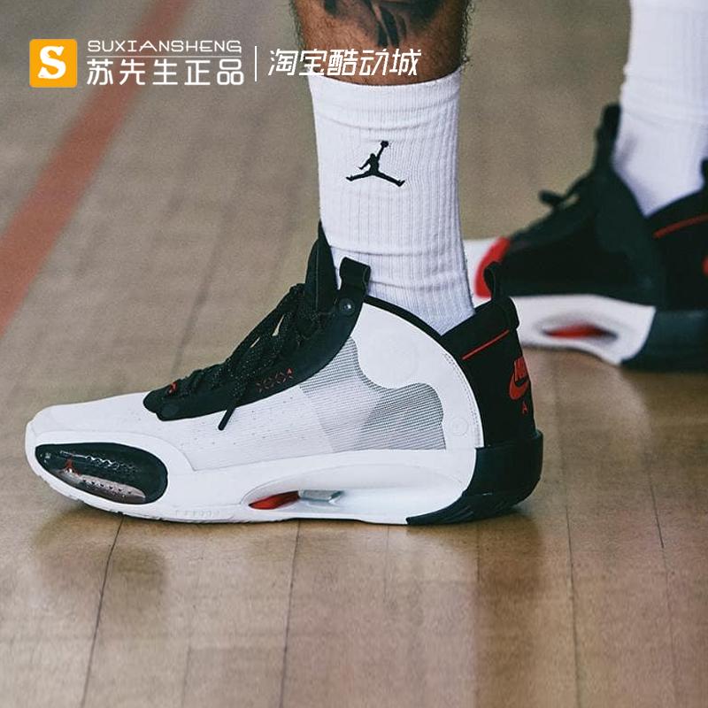 Air Jordan 34 AJ34 黑白镂空蝉翼轻质男子实战篮球鞋 BQ3381-100