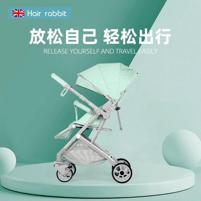 婴儿推车可坐可躺双向高景观四季超轻便携式多功能小孩宝宝婴儿车