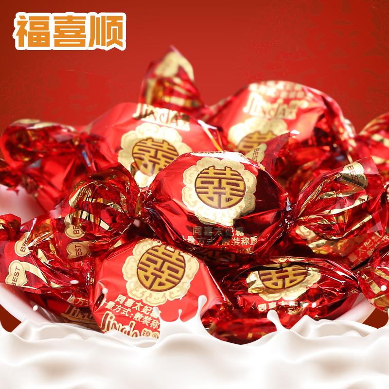 锦大同喜太妃糖500g约70颗奶糖结婚喜糖果散装零食包邮年货批发