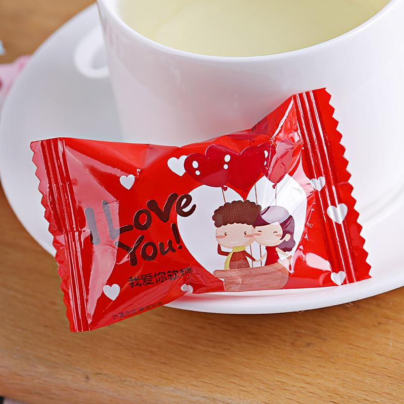 汇福园我爱你水果汁味软糖500g约40颗结婚喜糖果散装包邮年货批发