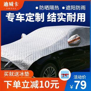 汽车车衣车罩防晒隔热防雨防尘布专用大众奥迪SUV半罩遮阳罩神器