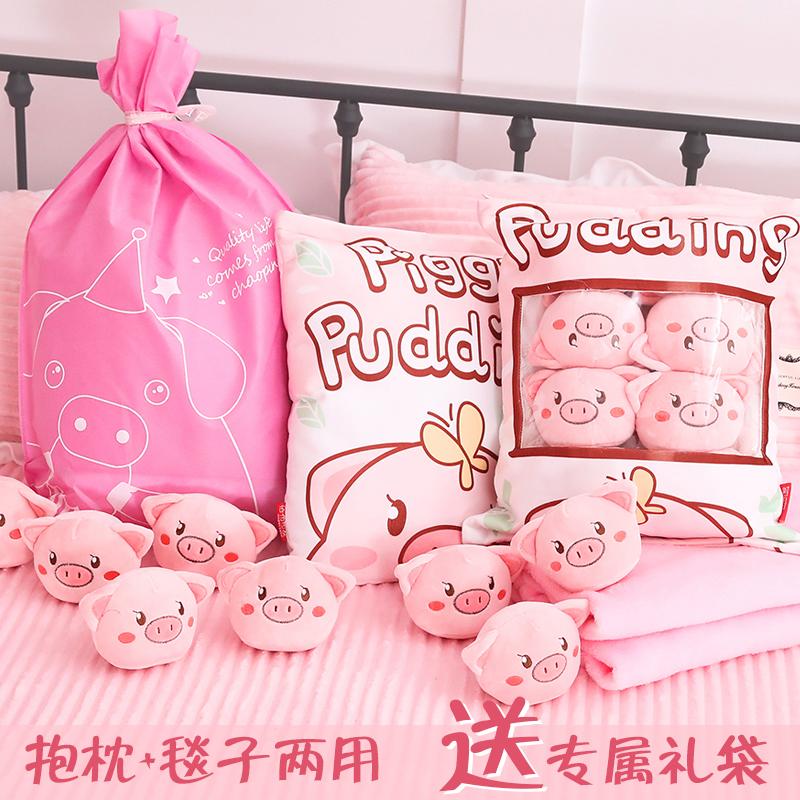 可爱抖音毛绒玩具猪ins网红女抱枕10月10日最新优惠