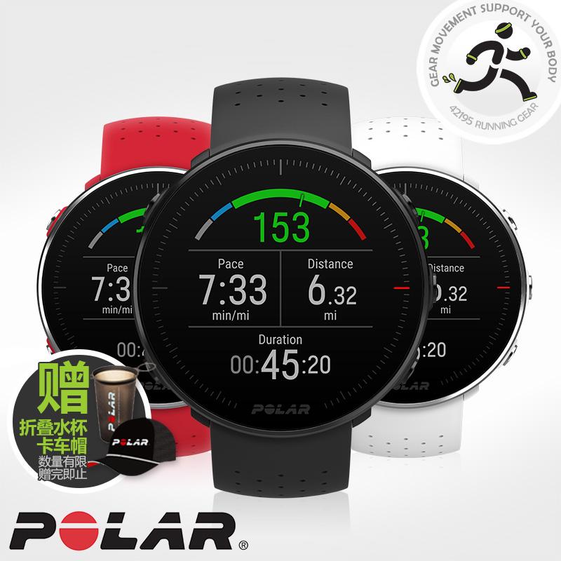 博能 POLAR VANTAGE M 运动跑步越野跑马拉松光电心率GPS腕表
