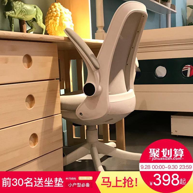 家用电脑椅学生学习写字现代简约书房座椅子宿舍转椅办公椅会议椅