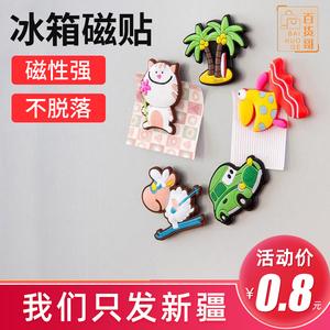 创意可爱动物冰箱贴磁贴卡通立体早教软胶磁迷你吸铁石装饰磁贴