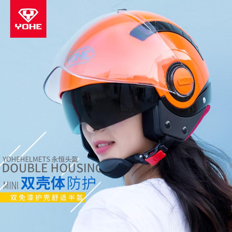永恒头盔电动摩托车车男女式半盔夏季个性酷防晒男女款四季安全帽