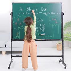 家用支架式大教学培训办公写写字板