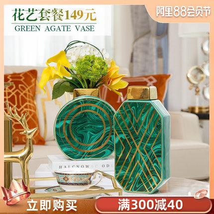 北欧式创意轻奢陶瓷小花瓶奢华餐桌客厅摆件干花插花器家居装饰品