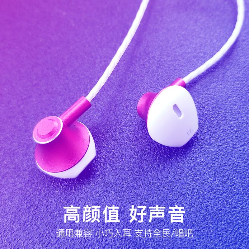 凯想 M4入耳式耳机通用女生男安卓苹果手机MP3笔记本有线金属魔音耳塞式重低音炮Hifi音乐K歌android可爱挂耳