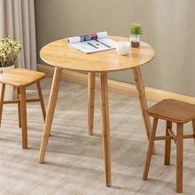楠竹茶几简约现代迷你简易北欧小圆桌边几沙发边柜角几床头餐桌子