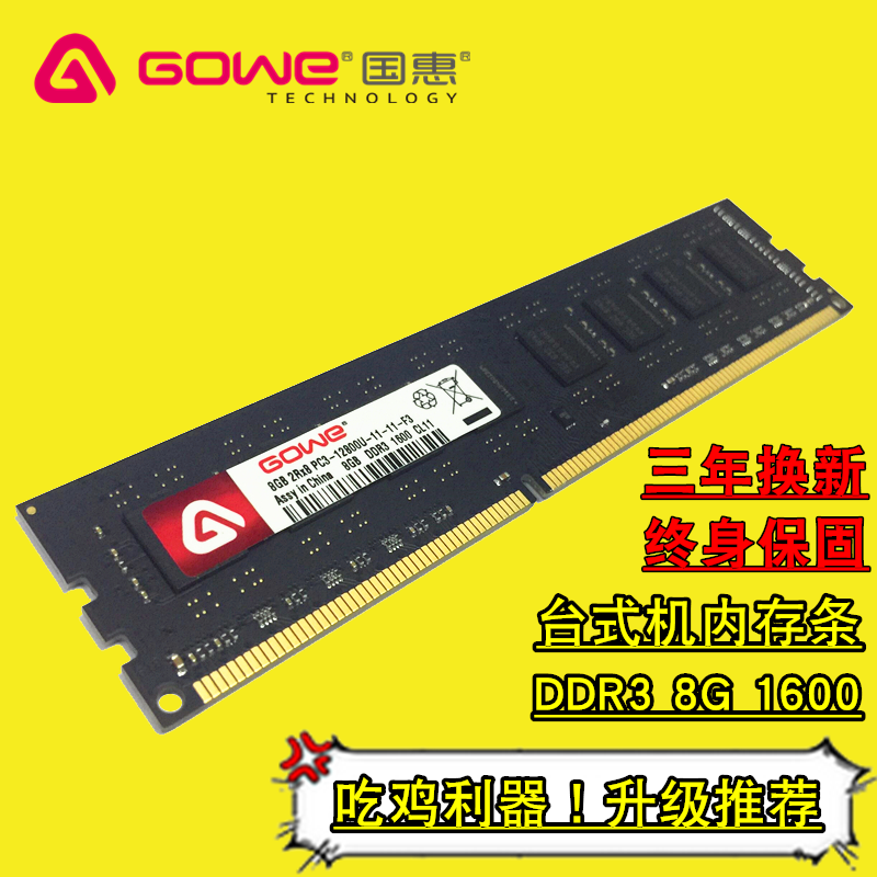 Оперативная память Артикул 537618098258