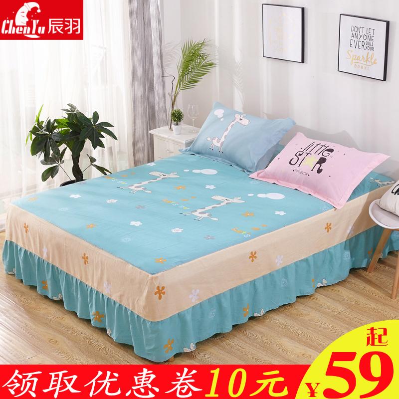 全棉防滑床裙式席梦思床套床罩保护套单件纯棉花边床单1.8/1.5m米