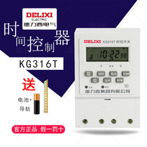 Delixi Timing Switch KG316T timer time controller when control switch 220V