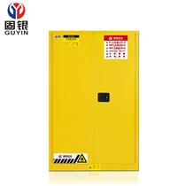 Solid silver safety Cabinet weak corrosion chemical storage cabinet explosion-proof cabinet chemical safety Cabinet fire Cabinet dangerous goods cabinets