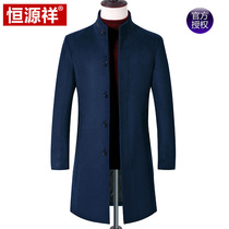 Heng Yuanxiang Woolen Coat male medium long vertical collar business leisure winter thickening young and middle-aged wool woolen coat