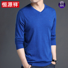 Hengyuan Xiangzheng Genuine Men's Long Sleeve T-shirt with Wool Knitted Bottom Shirt V-collar Thin-section Young and Middle-aged Pure Sweater Men