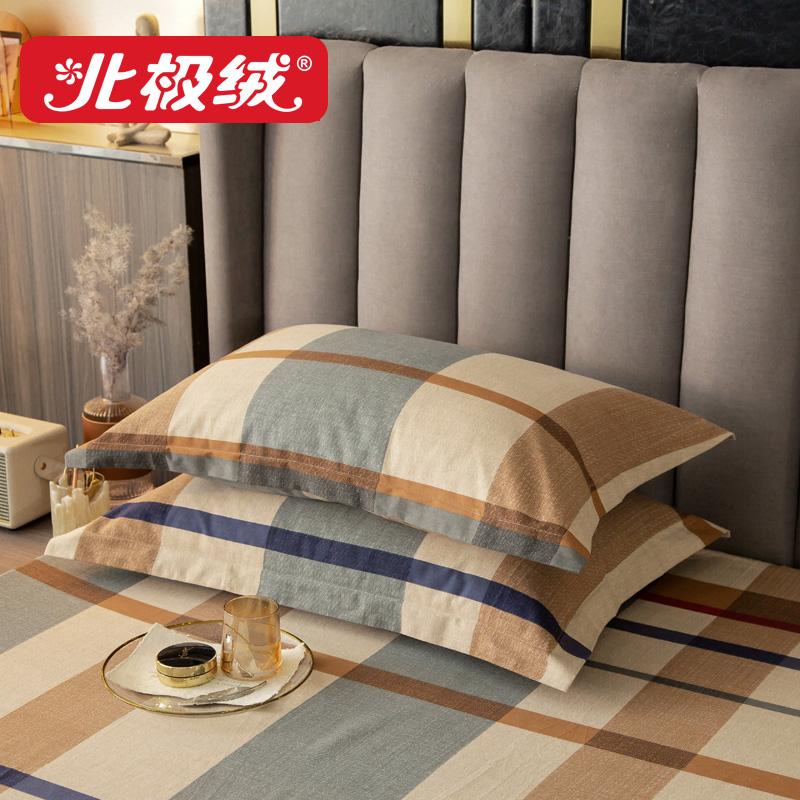 北极绒纯棉加厚磨毛枕套全棉一对装单人枕头套家用枕芯套枕头罩