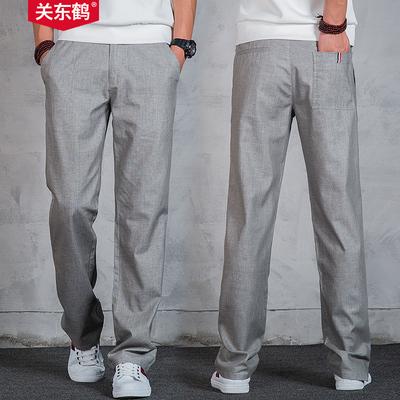 夏装男士裤子夏季薄款亚麻裤男 宽松直筒棉麻长裤休闲裤夏天男裤