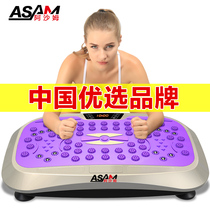Asham Weight Loss Liposuction machine shaking machine sports fitness equipment Home Slimming belt lean leg Oracle Standing style