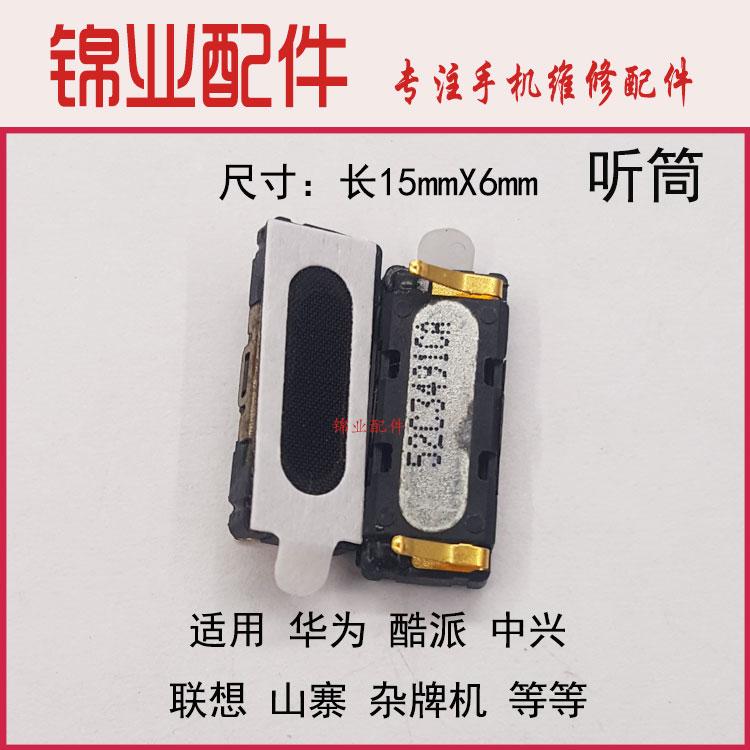手机内置 听筒 接听器 适用 OPPO A37 M A59 a57m a59s a37