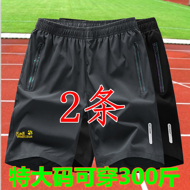 Summer fast drying Capris men and women fattening plus size casual loose outdoor stretch running fitness shorts