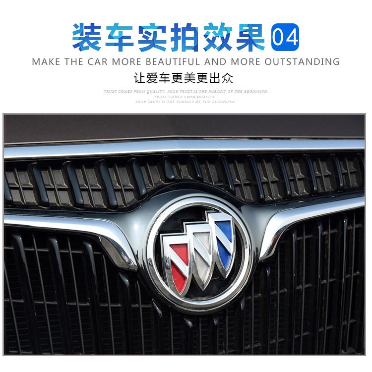 别克凯越威朗英朗中网标 GT XT前车标前脸标志后圆标后备箱标志