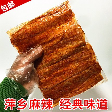江西萍乡豆皮麻辣经典辣片香辣味蛋白肉辣条80后儿时怀旧零食包邮