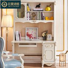 欧式书柜书桌一体整墙书房家具套装组合拐角带门带书架学习写字台