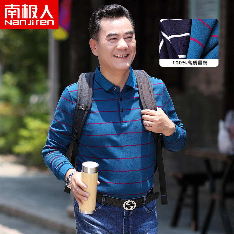 Antarctic middle aged and elderly men's cotton thin dad autumn summer long sleeve T-shirt loose cotton polo top
