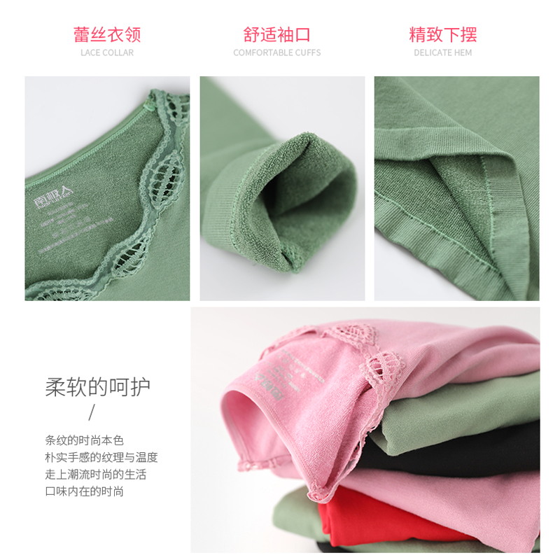 South polar thermal underwear, women's thickening, velvet bottoming, tight autumn clothes, autumn pants, women's winter body thermal underwear sets.