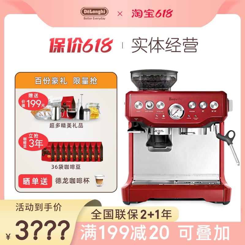 铂富Breville 870/878半自动意式家用商用专业一体咖啡机蒸汽磨豆