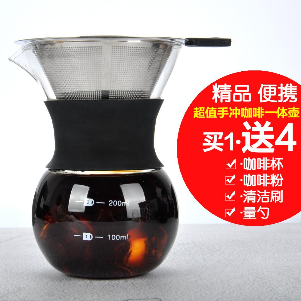 Рука порыв кофе устройство отрицать повар ток мельница кофе горшок стекло поделиться горшок нержавеющей стали фильтр победа фильтр чашка франция пресс горшок