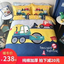 Children's cartoon cotton wool 4-piece set thickened autumn and winter children's bedding car Cotton Quilt Set 3-piece set