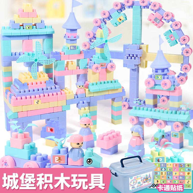 Игрушечные блоки и игрушки для строительства Артикул 567149615720