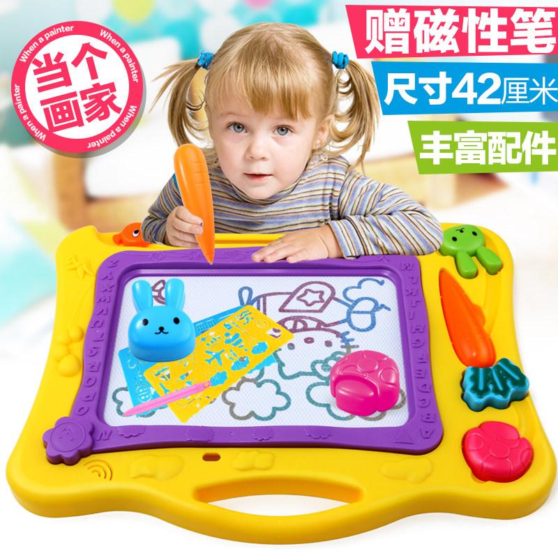 宝宝1岁3益智儿童玩具画画磁铁写字板大号磁性幼儿涂鸦男孩可擦写