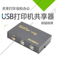 电脑2分1多口接鼠标键盘自动两个主机接一个显示器多用usb二进一出hdmi同步器kvm打印机共享切换器绿联
