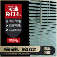 免打孔安装遮光门帘隔断卧百叶窗帘质量如何?