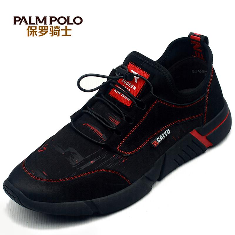 保罗骑士男鞋2018新款透气休闲运动鞋男士正品网面黑健身跑步鞋子