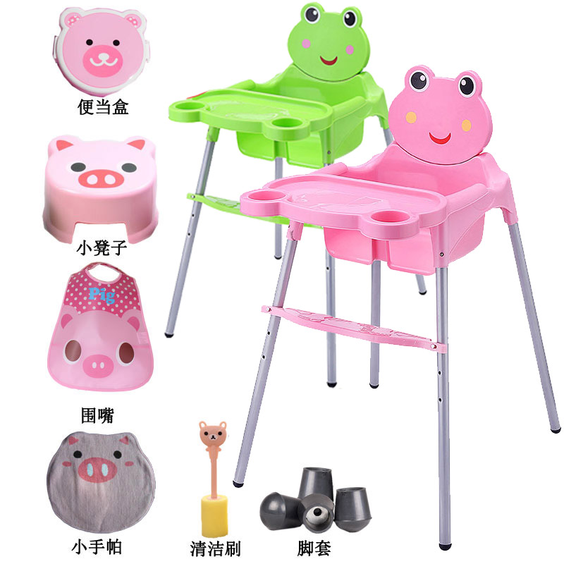 送大禮 嬰兒寶寶餐桌椅兒童餐椅便攜式嬰幼兒吃飯椅子餐桌座椅