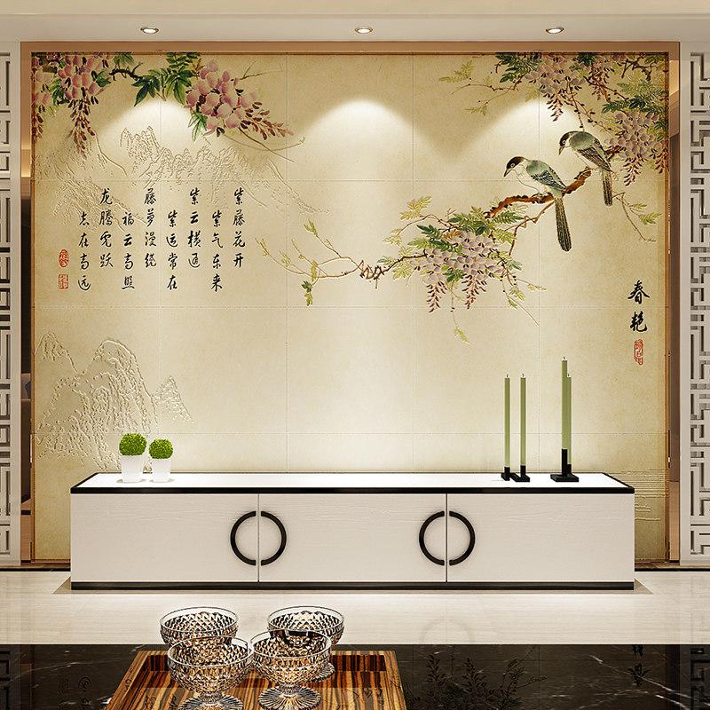 东鹏比翼瓷砖背景墙中式中国风紫藤券后1111.00元