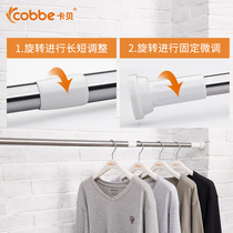 Wardrobe hanger rod Drying rod stainless steel telescopic rod free punching crossbar bar hanger pole cabinet hanging rod