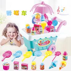 儿童过家家仿真厨房玩具