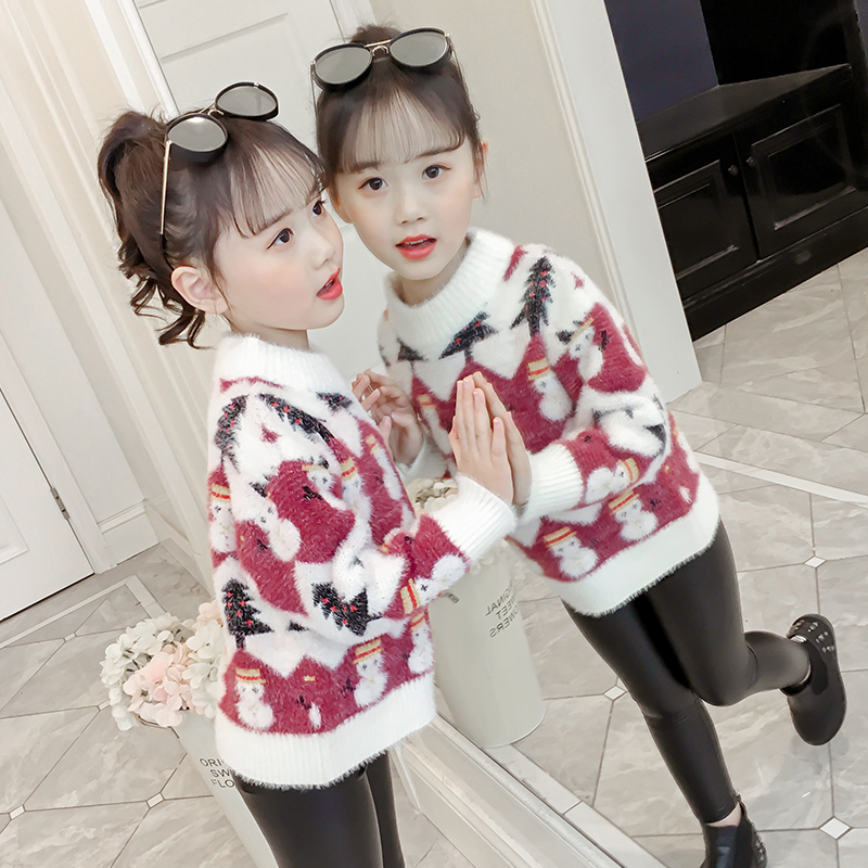 Girls sweater 2020 new autumn and winter clothes girls mink cashmere and cashmere thickened childrens Pullover